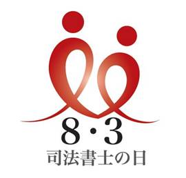logomark2