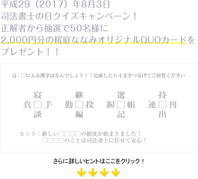 quizImg01