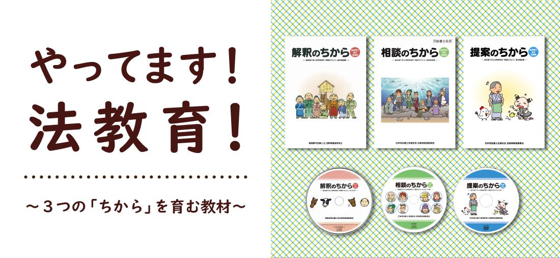不動産取引 売買登記 偽造・詐欺を見抜く日本一高度な業務 司法書士法人関根事務所